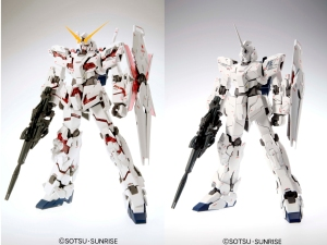 0096-mobile-suit-gundam-unicorn-unicorn-both-forms