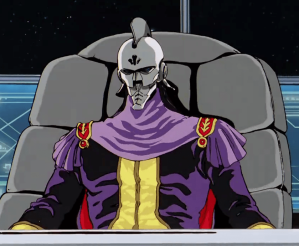 0123-mobile-suit-gundam-f91-carozzo-ronah-iron-mask-cosmos-bablyonia