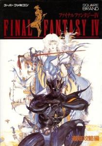 Final-Fantasy-IV-Cover