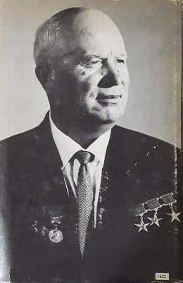Khrushchev-Remembers-Back-Cover