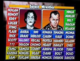 WCW-Nitro-PlayStation-select